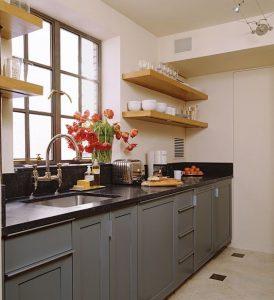 dapur sempit