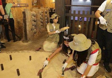 arkeolog kidzania